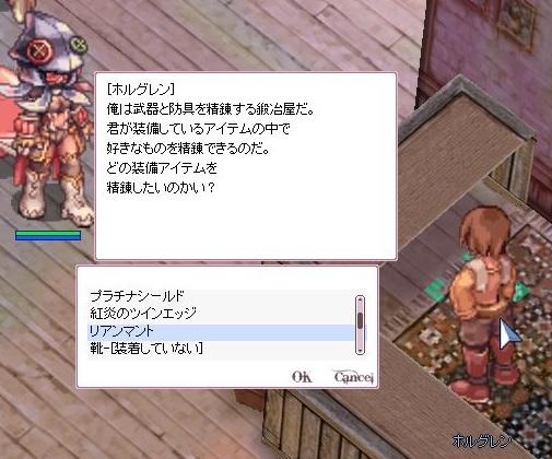 254kinsaku_je7.jpg