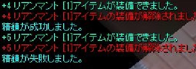 254kinsaku_je8.jpg