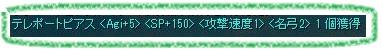 254kinsaku_so1.jpg