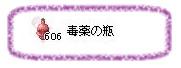 256kinsaku_gx1.jpg