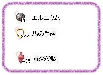 258kinsaku_gx2.jpg