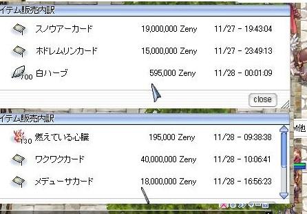 258kinsaku_jene1.jpg