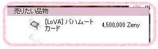 258kinsaku_jene2.jpg