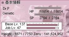 258kinsaku_jene3.jpg