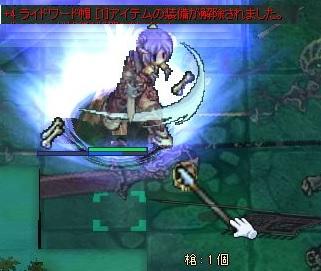 259kinsaku_gx2.jpg