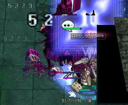259kinsaku_gx3.jpg