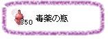 259kinsaku_gx6.jpg