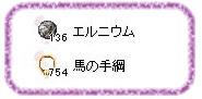 259kinsaku_gx7.jpg