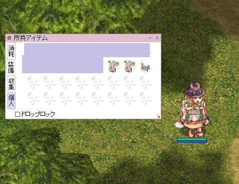259kinsaku_me1.jpg
