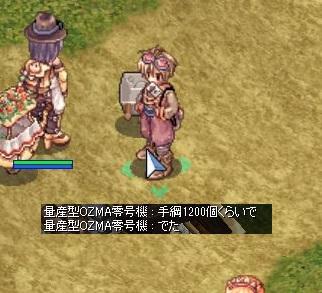 259kinsaku_meka5.jpg
