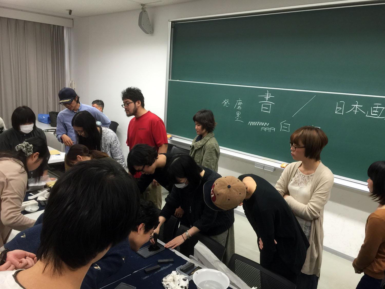 20151124 武蔵野美術大学 『硯と墨の世界』 講義風景3 講師:遠藤夕幻