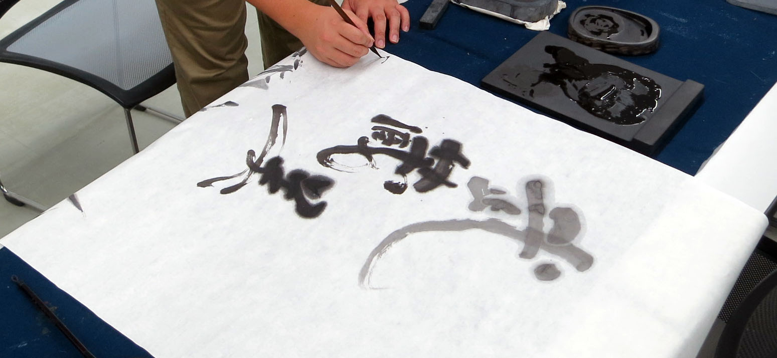 20151124 武蔵野美術大学 『硯と墨の世界』 講義風景7 講師:遠藤夕幻 書:武蔵美
