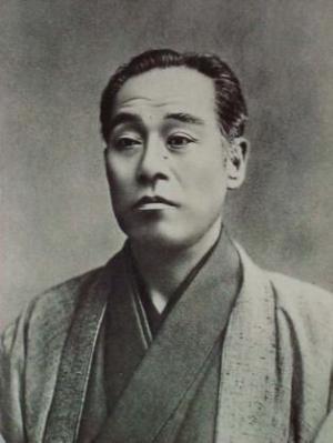 福沢諭吉肖像