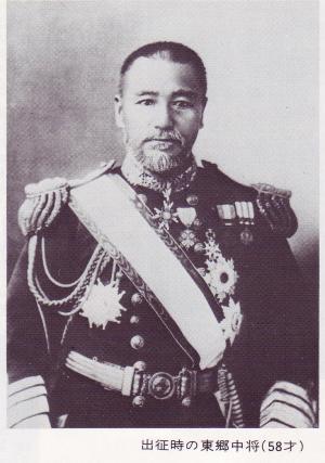 東郷平八郎肖像