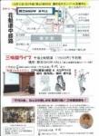 繧ケ繧ュ繝」繝ウ_20151013+(2)_convert_20151013093920