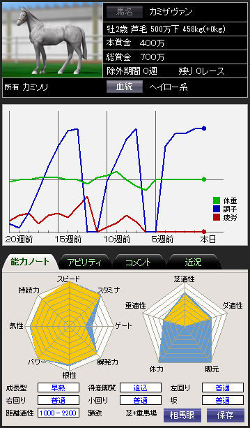 2015103115543108c.png