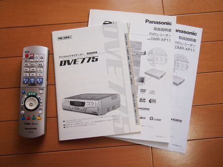 P3249205.jpg