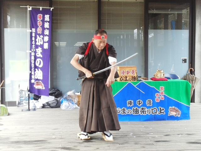 160319古河総合公園03