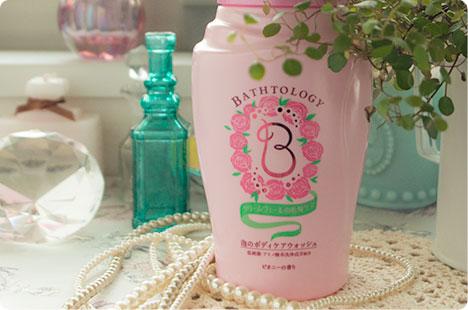 バストロジー 泡のボディケアウォッシュ ピオニーの香り