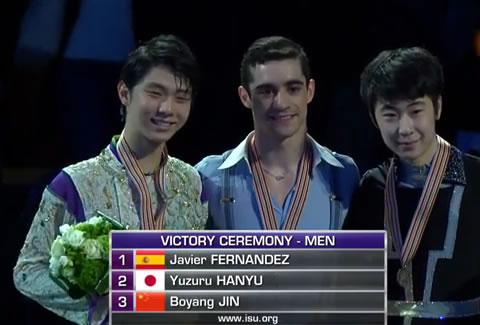男子表彰式