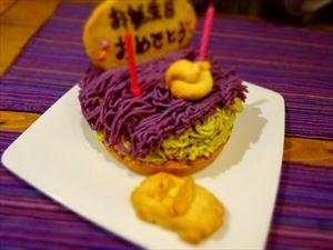 3種のお芋の誕生日ケーキ_R