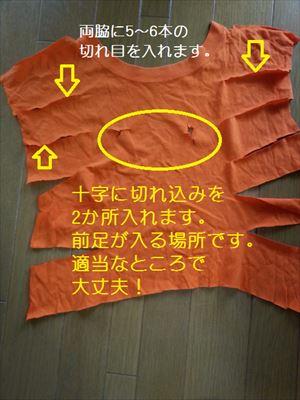 20151206術後服の作り方004_R