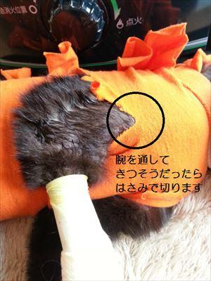 20151206術後服の作り方007_R
