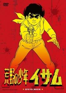 kouyanosyounen-dvd.jpg
