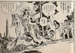 kouyanosyounen-manga2.jpg