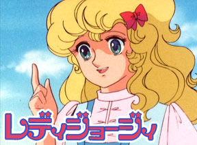 lady-georgie-anime.jpg