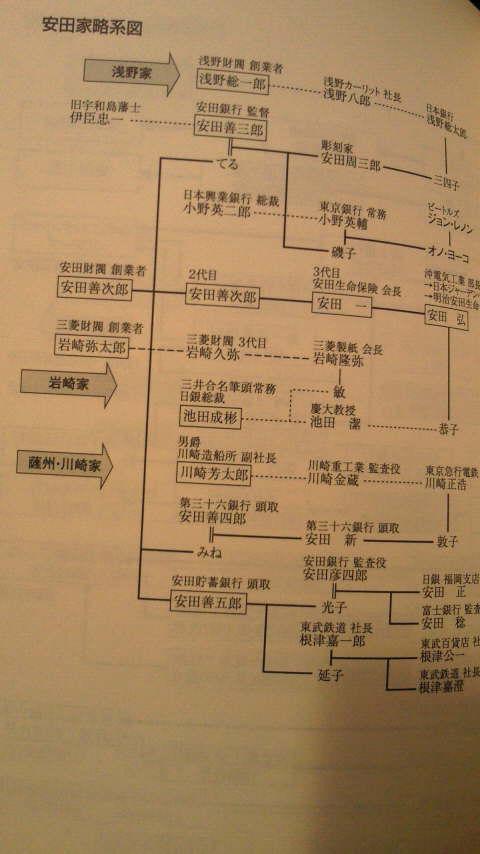 NEC_2458.jpg