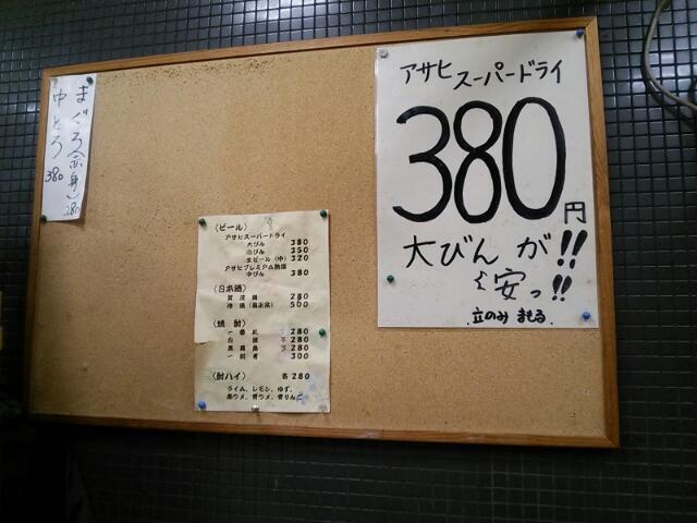 20151030_195540.jpg