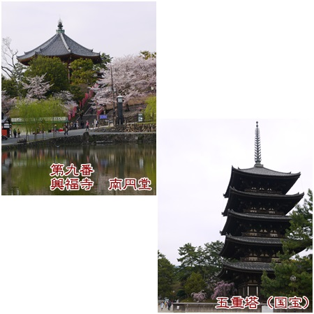 興福寺南円堂