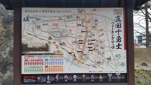 201603上田城20