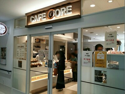 長崎まちねた。 パン工房併設のベーカリーカフェ「CAFE CORE ...