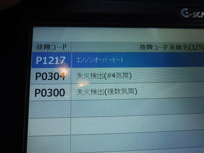 DSCF4670_20151022073759d5e.jpg