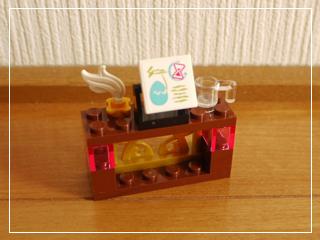 LEGOElvendaleSchoolOfDragons14.jpg