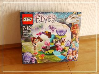LEGOEmilyJonesANDtheBabyWindDragon01.jpg