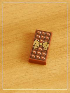 LEGOEmilyJonesANDtheBabyWindDragon08.jpg