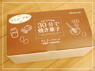 mangoPound01.jpg