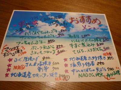 2015.9.30沖縄-2