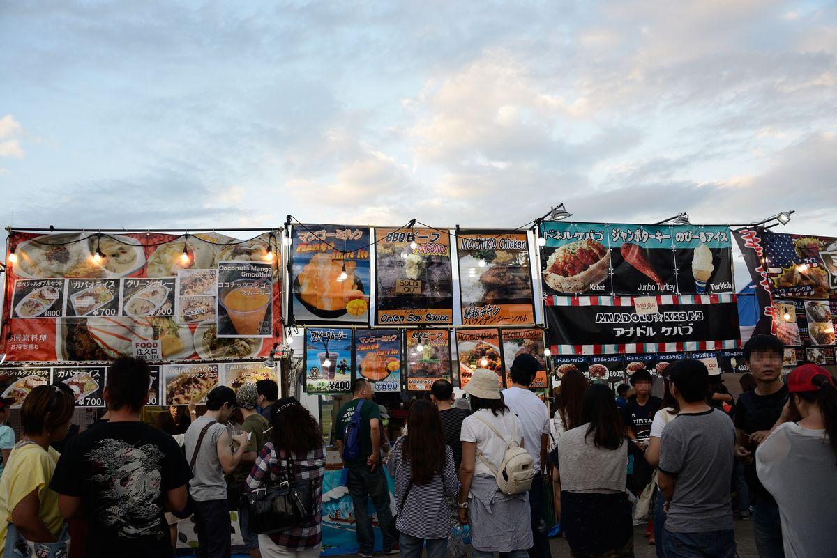 横田友好祭__54