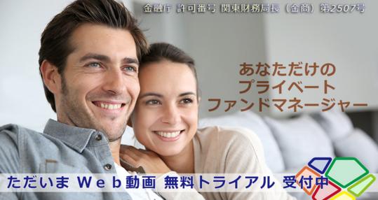 株式情報_2016-3-19_20-55-40_No-00