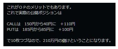 株式情報_2016-3-20_12-19-14_No-00