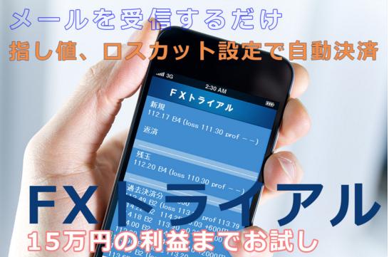 株式情報_2016-3-21_21-38-50_No-00