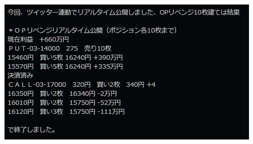 株式情報_2016-3-22_11-23-5_No-00