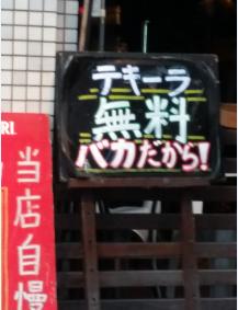 株式情報_2016-3-28_0-45-9_No-00