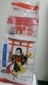 hiroshima_miyage2