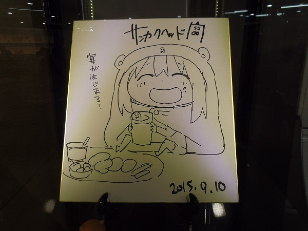 animate うまるカフェ