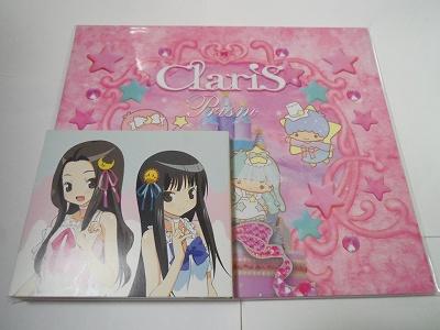 ClariS prism
